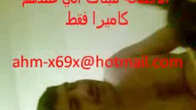 Árabe sexo